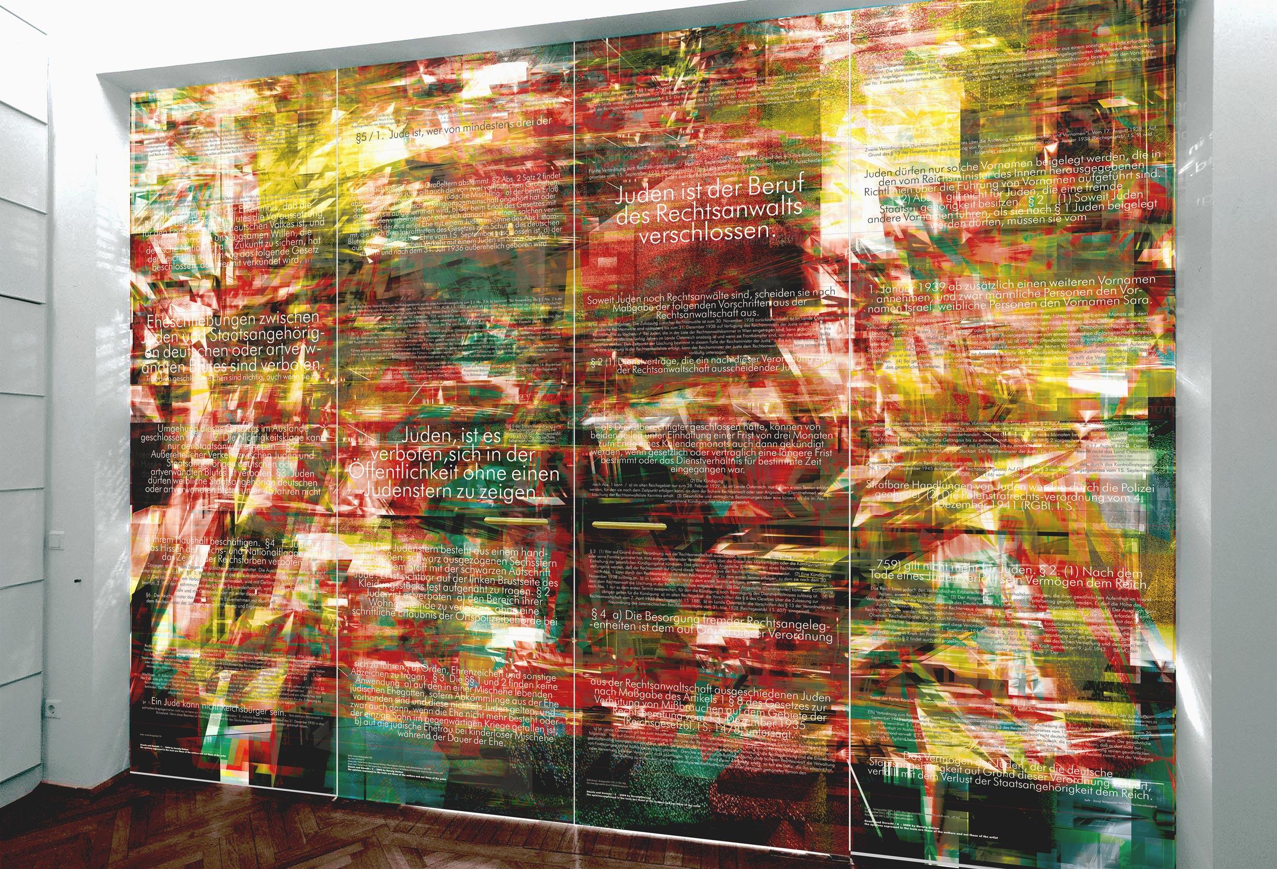 © Herwig Steiner / Gesetz und Verbrechen / Installation – Glaswand mit Doppeltüre / 4-teilig / computergenerierter Glasdruck / 2004/05 / 322,20 x 434,10 cm / Foyer ehem. Kanzlei Manak & Partner / Fotokonstruktion: Ebenhofer / Steiner